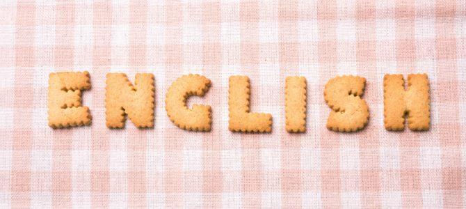 母国語方式