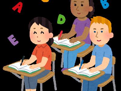 英語教育改革