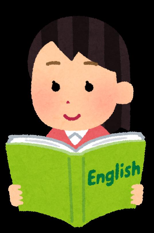 繰り返し英語教育